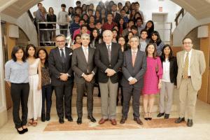 Programa de Beca 18 Internacional de PRONABEC